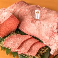 上質なお肉をリーズナブルに楽しめます!