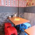 大衆食堂のお気軽空間!テーブル席は2名様からご利用頂けます♪ご利用人数にあわせてジョイント出来ますので、お気軽にご相談下さい★ランチ使いに飲茶使い、合コン・コンパや女子会にも♪