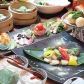 中華麺ダイニング 鶴亀飯店のおすすめ料理2