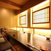 さかな料理と寿司 侍の雰囲気3