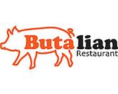 ブタリアンレストランの雰囲気2
