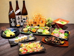 京都炭焼浪漫家 新小岩店のおすすめ料理1