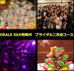 mexican kitchen ORALE! オラレ 小倉駅前店のコース写真