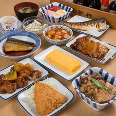 まいどおおきに太宰府食堂の特集写真
