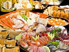 居酒屋 日本一 別宴邸特集写真1