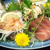 水道橋 大衆割烹 丸八のおすすめ料理2