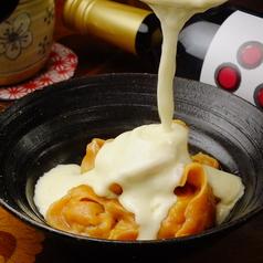 料理メニュー写真◎赤羽餃子とろとろチーズかけ◎