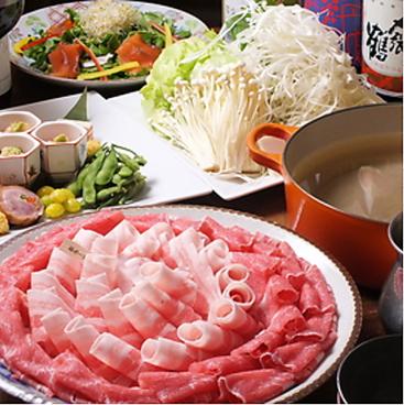豚組 しゃぶ庵 六本木のおすすめ料理1