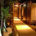 竹取御殿 函館店の雰囲気1