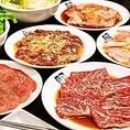 【焼肉宴会コース】 料理13品+2H飲放