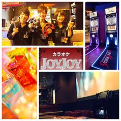 カラオケ JOYJOY 名駅錦通店の写真