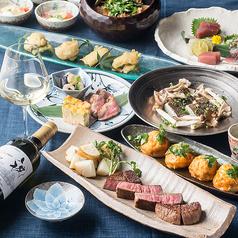 回 KAi 北新地店のおすすめ料理1