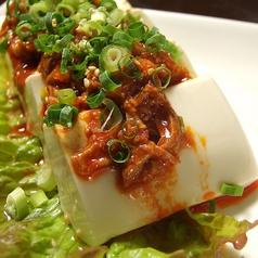 料理メニュー写真ピリ辛もつ豆腐