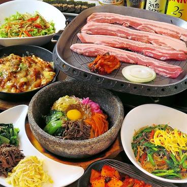 韓国味工房 EIKO 川越店のおすすめ料理1