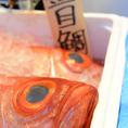【確かな目利きで良い物をお求めやすく】料理人がいる魚屋という店名にあるように、旨い魚を厳選してお届けするのが自慢です!