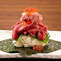 【肉のこぼれ包み寿司】NIKURA