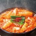 赤から 西葛西北口店のおすすめ料理1
