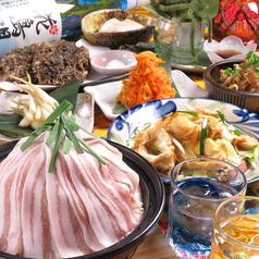 沖縄食堂 ハイサイ 梅田HEPナビオ店のコース写真