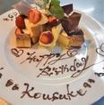 お誕生日や記念日などお祝いには、ケーキをご用意いたします♪お気軽にお問合せください!