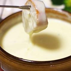 陽 HIKARIのおすすめ料理1