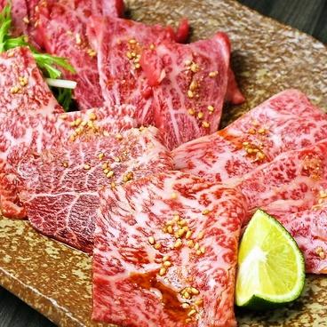 神戸焼肉かんてき 渋谷 HANARE ハナレのおすすめ料理1
