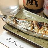 水道橋 大衆割烹 丸八のおすすめ料理3