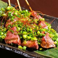 本格炭火焼き鳥 悠鳥 ゆうちょうのおすすめ料理1