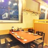 【夜景の見えるテーブル席】間仕切りで区切られたテーブル席。【柏/居酒屋/個室/飲み放題】