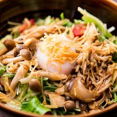 料理メニュー写真温卵のせキノコサラダ(エスカルゴバターソテー)