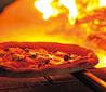 Napoli's PIZZA & CAFFE ナポリス 渋谷神南のおすすめポイント3