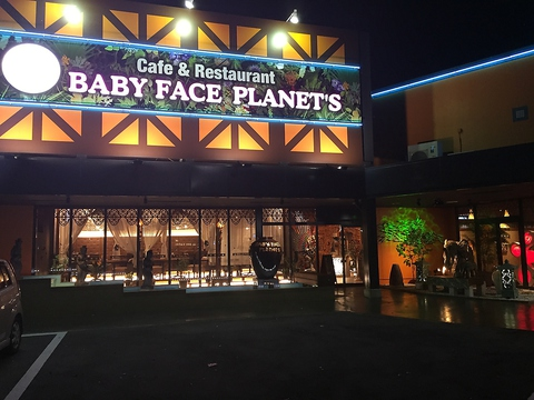 BABY FACE PLANET'S 津芸濃店