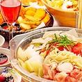 ~Casual~若鶏と野菜たっぷりトマト鍋など8品付★定番洋コース【2.5h飲み放題付き8品3480円】:2.5時間飲み放題付き!メインの若鶏と野菜たっぷりトマト鍋、そして〆のチーズ焼きリゾットは絶品です。各種宴会や二次会でもおすすめです。