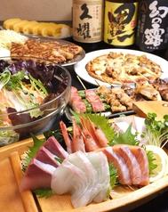 うまか房 飯山店のおすすめ料理1