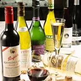 W ダブリュー YOKOHAMA The Wine Hallのおすすめ料理2