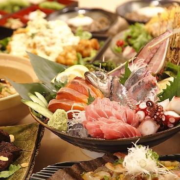 大人の隠れ家個室居酒屋 天照 Amaterasu 名駅駅前店のおすすめ料理1