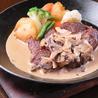 レストラン Aoki アオキのおすすめポイント2