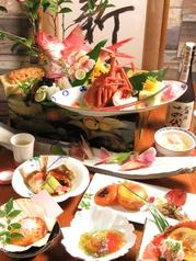 日本料理 新 あらたのおすすめ料理1