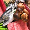 料理メニュー写真【旬の食材】お魚もお肉も鮮度抜群!