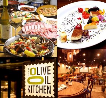 オリーブオイルキッチン THE OLIVE OIL KITCHEN 金沢駅前店のおすすめ料理1