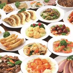 中華料理 日膳坊 田町店の写真