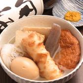 おでんと串揚げ 麦ぼうず 大井町店のおすすめ料理2