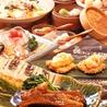 中華麺ダイニング 鶴亀飯店のおすすめポイント2