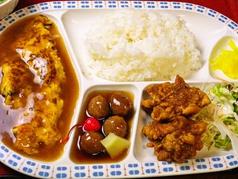 開華園のおすすめ料理1