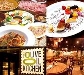 オリーブオイルキッチン THE OLIVE OIL KITCHEN 金沢駅前店のおすすめ料理2