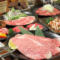肉屋の炭火焼肉 和平 二日市店のコース写真
