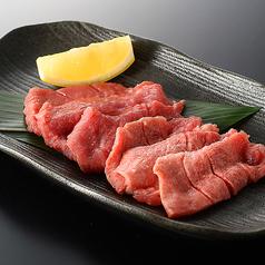 炭火焼肉 ブルスタ 登別店のおすすめ料理1