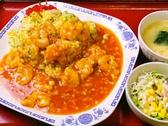 開華園のおすすめ料理2