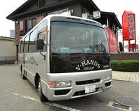 無料送迎バス☆4~50名様なら送迎バスをご用意致します