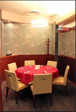 點心茶室 上大岡店の雰囲気1