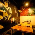 6~8名様までの堀ごたつ個室は会社宴会等にぴったり。渋谷エリアで働いていらっしゃる皆様を当店は大歓迎でおもてなし致します!